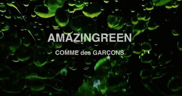 New motion work by Isabelle BONJEAN Amazingreen Comme Des Garçons