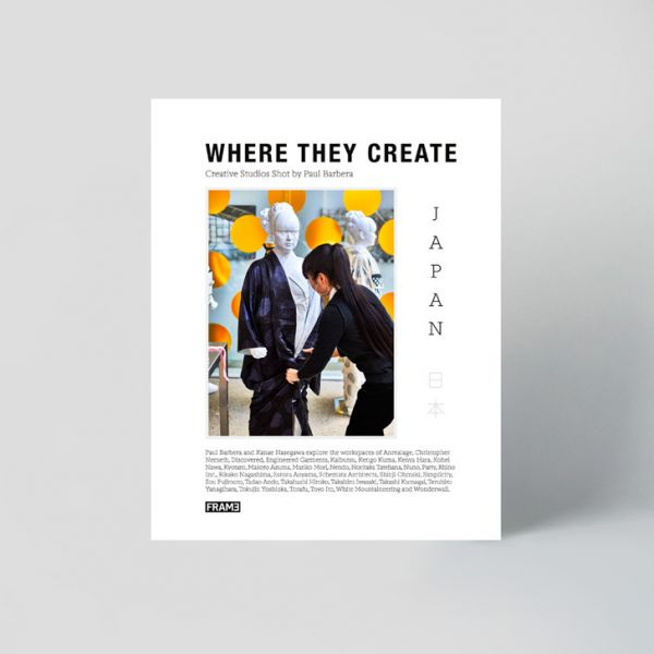 Where They Create / Japan: A Project by Paul Barbera