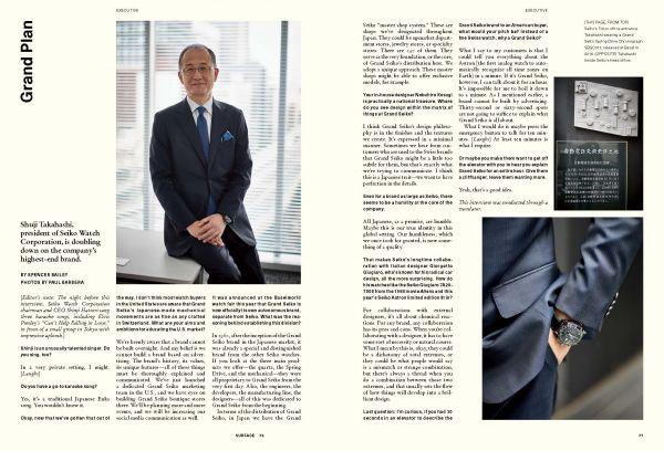 Paul Barbera for Surface Magazine