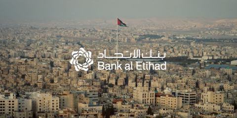 Bank of Al Etihad