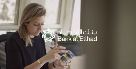 Jumana's Story for Bank of Etihad